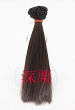 15*100 см волос refires BJD волос 20 см * 100 см черного и золотого цвета коричневый хаки белый цвет кофе прямо парик для 1/3 1/4 BJD DIY(China)