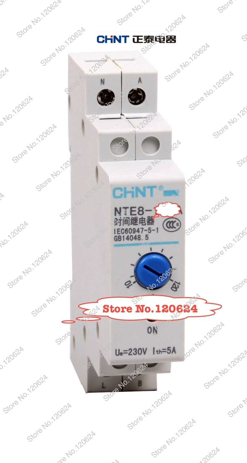 CHINT CHNT NTE8-120B CE Time Delay Relay (power) on delay Time Switch on latitude DIN RAIL DIGITAL timer programmable relay(China (Mainland))