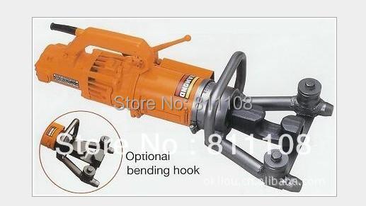 BE-NRB-32 DBR-32WH 32mm Hydraulic Rebar bender hand-held Bending Machine - Online Store 811108 store