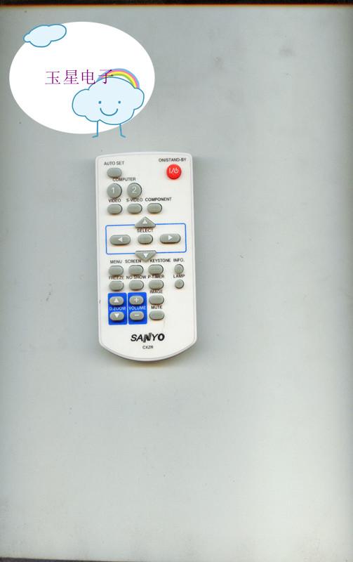 Sanyo projector plc-sw20ar plc-xw20 plc-xf41 plc-se10 remote control(China (Mainland))