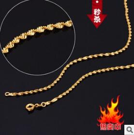 Гаджет  x311 Fashion Making simple shape metal texture collar necklace (narrow version of gold) Free Shipping 2015 New necklace Jewelry None Ювелирные изделия и часы