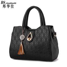 Buy Female bag 2017 new female sweet lady fashion embossed female bag Messenger bag shoulder bag designer clutch for $30.28 in AliExpress store