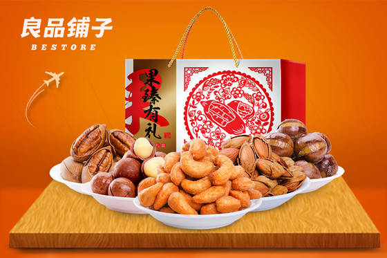1680g delicious snacks 2015 National Day nut kernel super gift packs sweet Chestnut holiday party birthday