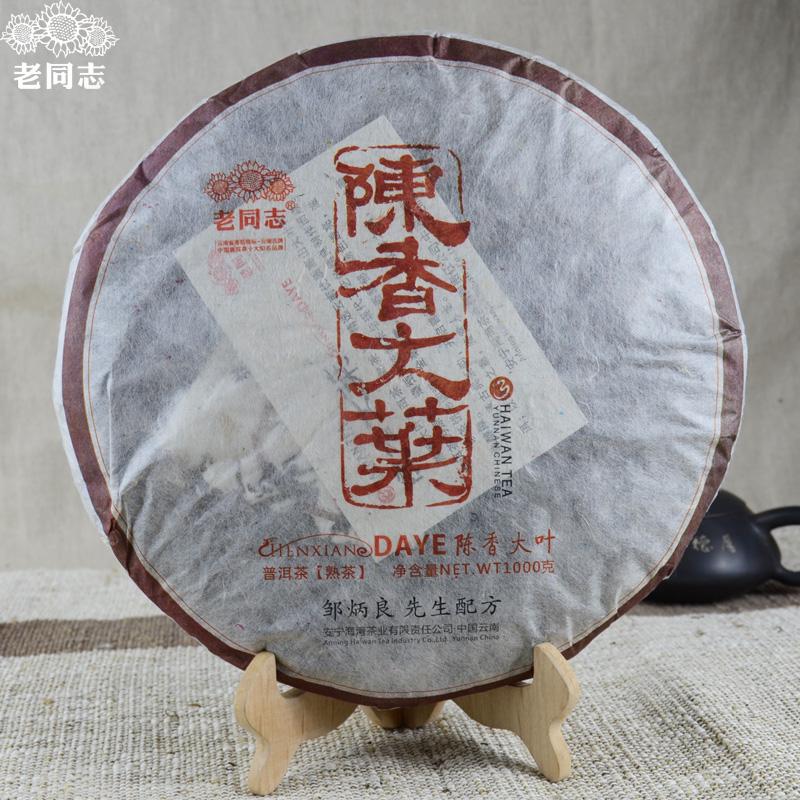 Puer Tea ripe tea old comrade Chen Xiang 2012 Daye Haiwan tea 1000 grams / Cake<br><br>Aliexpress