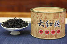 FREE SHIPPPING !Da Hong Pao ,Big Red Robe Oolong Tea,wuyi cliff tea
