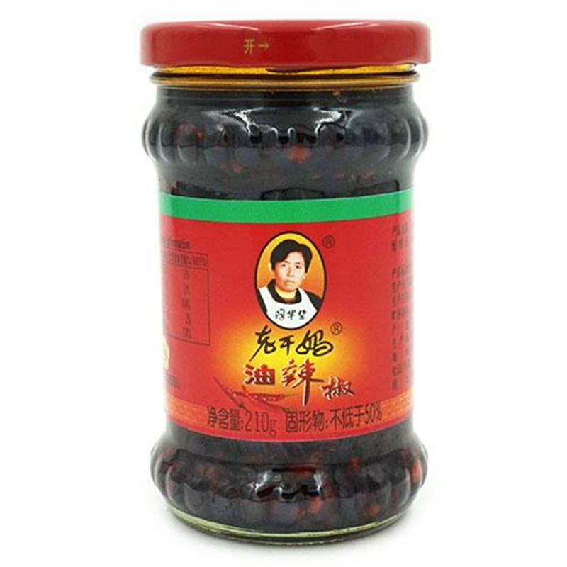 Tao Huabi old godmother Laoganma refined beef chili oil sauce 210g/ fermented black bean meal free shipping dried food<br><br>Aliexpress