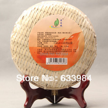 R 2013 Yr Yunnan Pu er Tea Glutinous Rice Fragrant Cooked Mini Pu er Tuo Tea