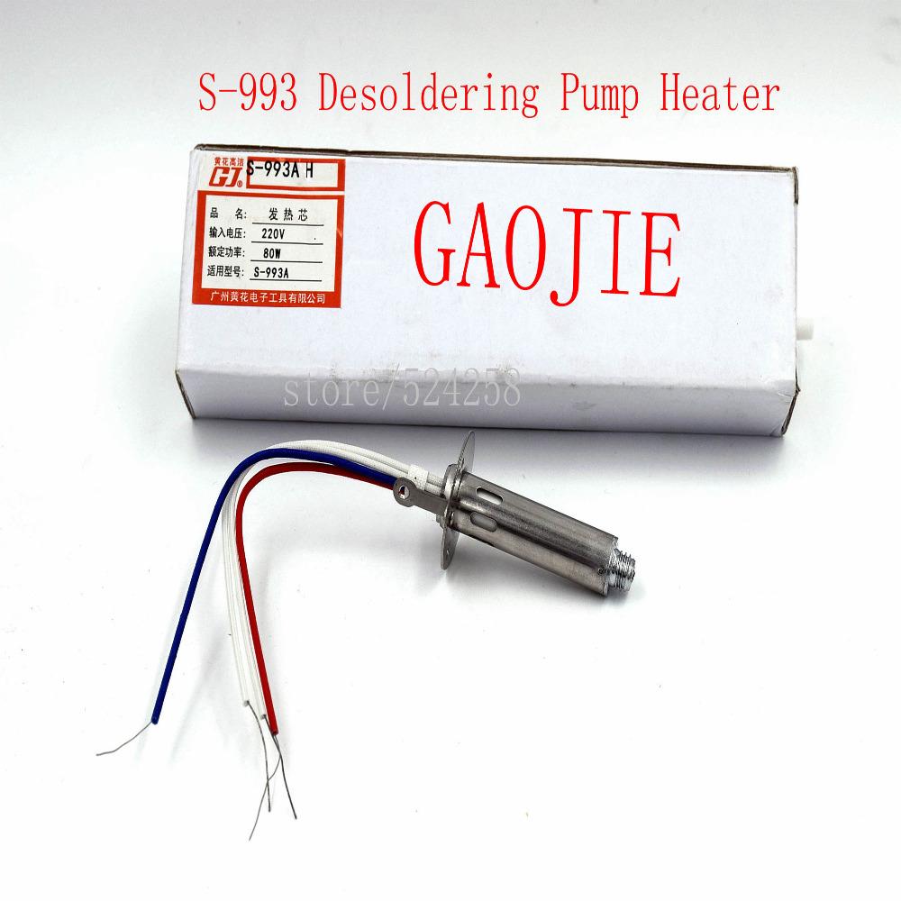Оловоотсос вакуумный электрический своими руками
