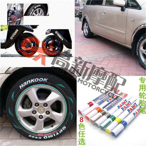 For Motorcycle refires pieces motorcycle tyre pen metalloscopy pen tire beauty car motorcycle paint pen wheel pen Free shipping(China (Mainland))