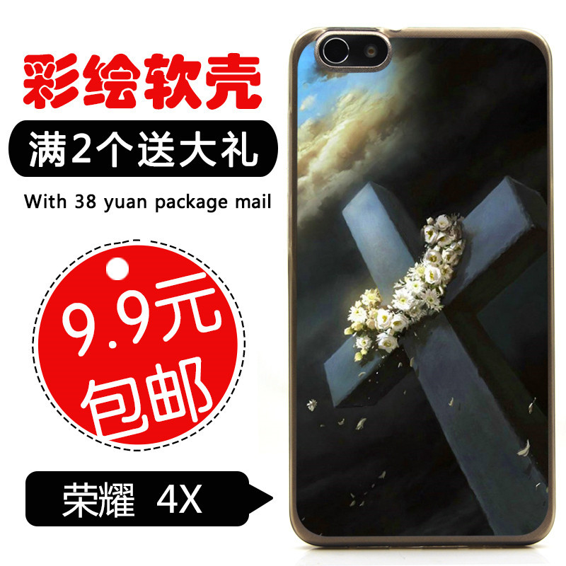 For Huawei Honor 4X Play 5.5'' soft shell silicone protective cases cover phone case Painted Cartoon garlands Cross(China (Mainland))