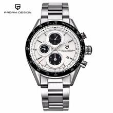 Direct Selling Waterproof Dive 30m Quartz Brand Watch Men Sport Watches Montre Homme Relogio Masculino 2016 Pagani Design Clock
