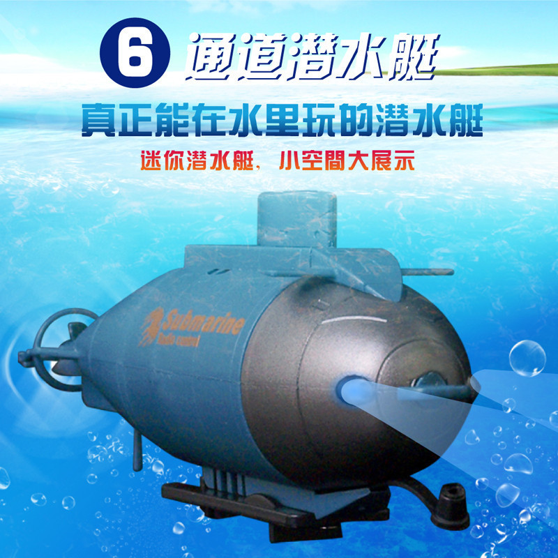 Wireless charging remote control submarine mini submarine launches children's toys, remote control boat hovercraft boat(China (Mainland))