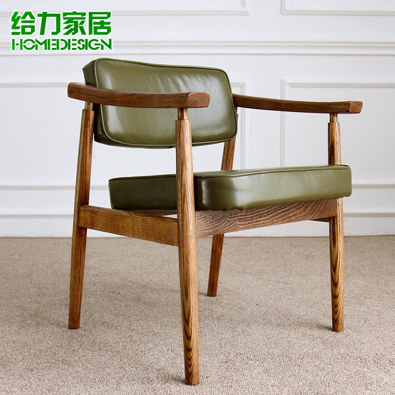 Nordic chair sofa chair seat single Tea Cafe KARTOLL retro casual dining table and chair(China (Mainland))