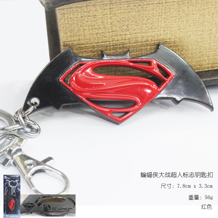 Free shipping DC Hero Superhero Batman VS Superman Logo Style Metal Pendant Keychains Key Chain Ring Keyring with Retail Package(China (Mainland))