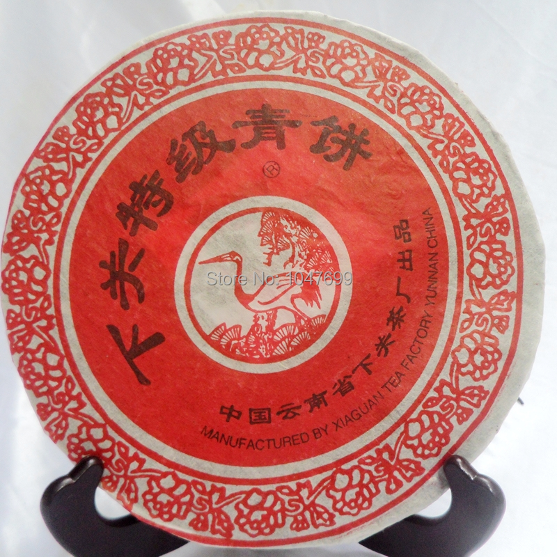 Free shipping Menghai Shimonoseki special green cake puerh Pu er tea 357g Green food Raw puer