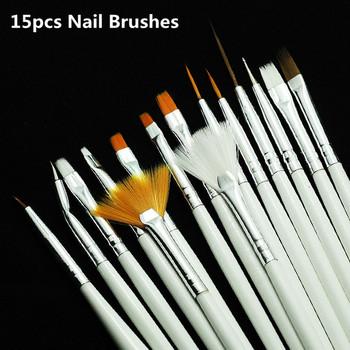 Mileegirl Nail Art Кисти Комплект 15 шт. Белый Украшения Гель Живопись Pen Nail Brush, Professional Nail Оборудования Инструмент Для Рисования