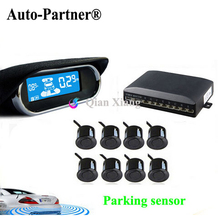 Parking Sensors 8 Rear Front View Reverse Backup Radar Kit System Electronics Accessories+LCD Display Monitor For Toyota(China (Mainland))