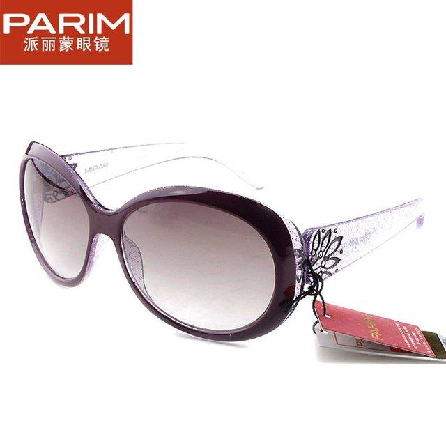 The left bank of glasses women's parim sunglasses star style big box 3405 three-color