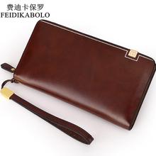 Buy BOLO Brand Bag Men clutch Bags Luxury Male Leather Purse Monederos Carteras Mujer Men's Clutch Wallets Handy Bags Man Wallets for $13.85 in AliExpress store