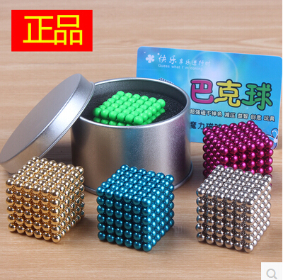 216 pcs Diameter 5mm The Neocube neodymium Toy Neo Cubes Puzzle Cube Toy Sphere Magnet Magnetic Bucky Balls Buckyballs casa(China (Mainland))
