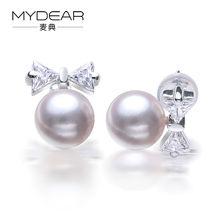 Buy MYDEAR Genuine Pearl Jewelry Beautiful Women Earrings Bowknot Stud Earrings 7-7.5mm Real Akoya Pearl Earrings,Fashion Jewelry for $224.00 in AliExpress store