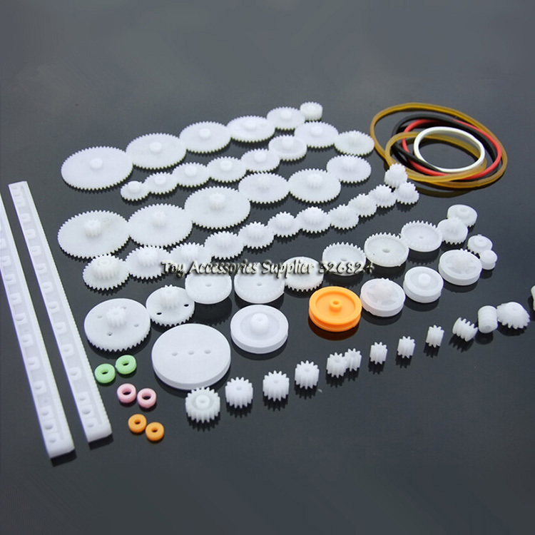75 Kinds of gear kit gearbox plastic motor gear set RC cars aircraft boat etc toy hobby parts DIY technology production(China (Mainland))