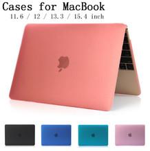 Новый Кристалл / матовый крышка чехла для Apple Macbook Air Pro Retina 11.6 13.3 15.4 12-дюймовый ноутбук случаи для Mac книги мешок, SKU132A