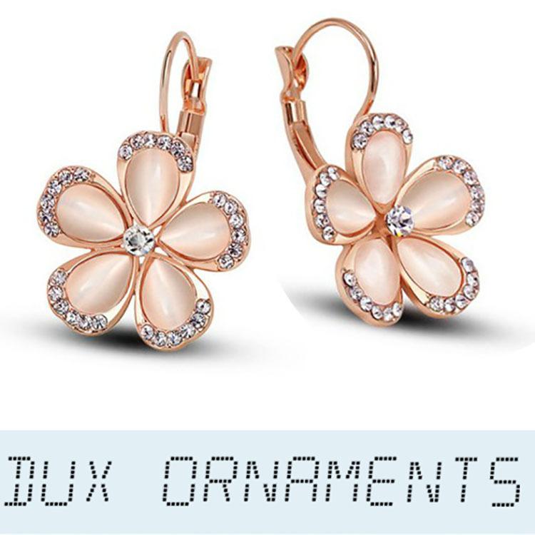 Серьги-кольца DUX ORNAMENTS md/071 MD-071