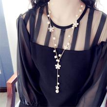New Fashion Simple design Trendy Romantic style Plastic Imitation Pearl  Flower Women Jewelry Tassels Long necklaces 2016(China (Mainland))