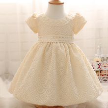New Arrival Toddler Girl Dress Kids Clothes Lace Christening Gown For Junior Bridesmaid Wedding Party Gown Dress Baby Clothing(China (Mainland))