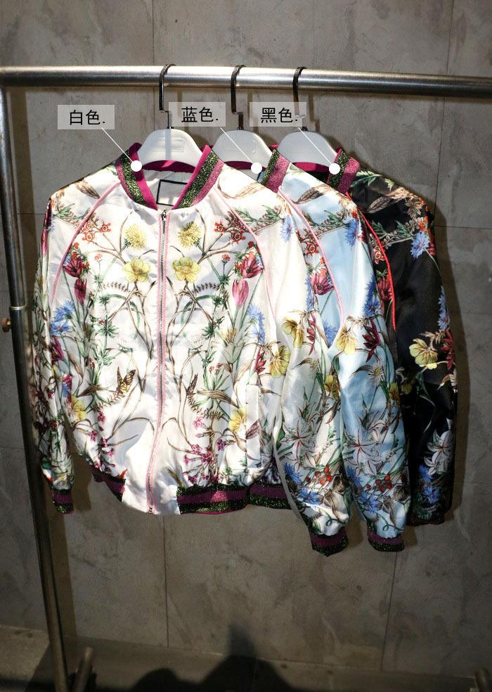 ALIСреднийA160 * ВЫСОКОЕ КАЧЕСТВО Новая Мода 2016 Взлетно-Посадочной Полосы Куртка женщин Бренд Ретро Печать Цветок Молнии Повседневная Куртка