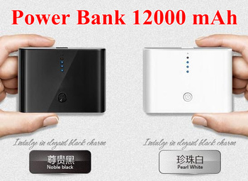 universal 12000mah Power Bank 2 USB output Portable Battery Electrical supply