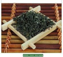 Buy Sunshine green tea spring tea Cloud mist green tea 250g + free for $9.97 in AliExpress store