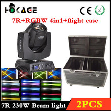 s 7R 230W beam light + flight case 110-240V RGBW 4in1 moving head stage discolights professional DJ equipment - Shanghai Hokage Stage Lighting Equipment Co.... store