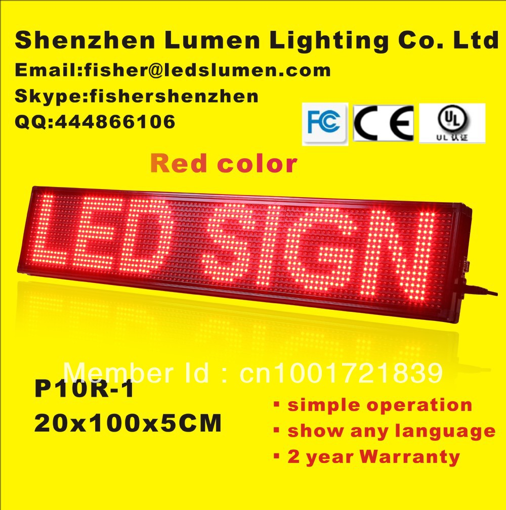 PH10R LED Scrolling sign/One color sign with Russian,French,Portuguese(China (Mainland))