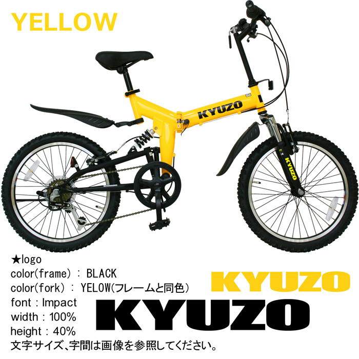 20 Inches Front and Rear Suspension 6 Speed Small Fold Mountain Bike Wheel Folding Bikes Light Folding Bikes(China (Mainland))