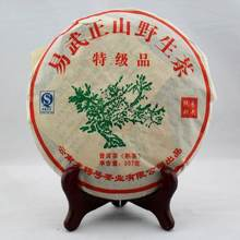 PU er tea ripe wu yi premium cooked cake 357g Chinese yunnan puer weight loss products puerh pu erh - Toplife Co.,Ltd. store