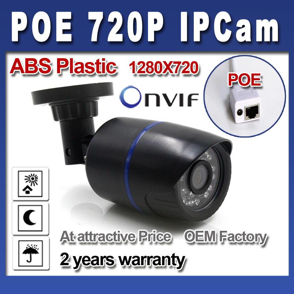 48V PoE HD 720P CCTV camera 1MP Outdoor waterproof home security camera network 1.0 Megapixels mini  IP camera P2P ONVIF 2.0 <br><br>Aliexpress