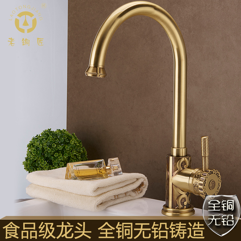 The old kitchen faucet and copper brass pots of vegetables American rotary copper single sink faucet Basin<br><br>Aliexpress