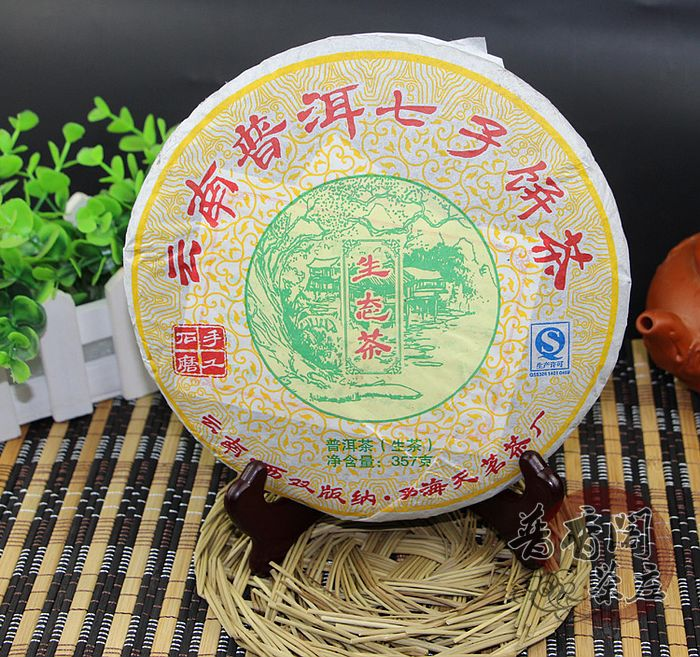 Free shipping puer tea Teng embellish 357 grams of raw pu er tea 357g Slimming beauty