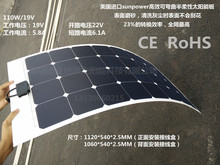 Solar cells 100w SPR semi flexible solar panel 100watt flexible solar panel for boat RV