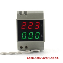 DIN RAIL Dual led display Red green AC80-300V AC0.1-99.9A Digital voltmeter ammeter volt amp meter Voltage Current Panel Meter