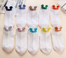 Children Girls/Boys Socks Summer Cotton Mesh Socks For Student Socks Boneless Seam White Kids Boat Socks High Quality(China (Mainland))