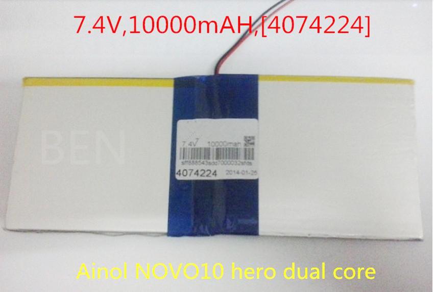 [L128] 7.4V,10000mAH,[4074224] PLIB (polymer lithium ion battery ) Li-ion battery for tablet pc;For Ainol NOVO10 hero dual core(China (Mainland))