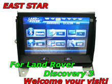 car kit dvd For land Rover Discovery 3 with gps ipod usb sd support original radio bluetooth optional dvbt DVD ES-1705(China (Mainland))