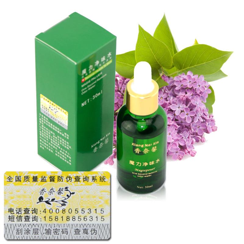 Free shipping Unisex Magic Remove body Odor Water deodorant for men women underarm hircismus cleaner, antiperspirant deodorant(China (Mainland))