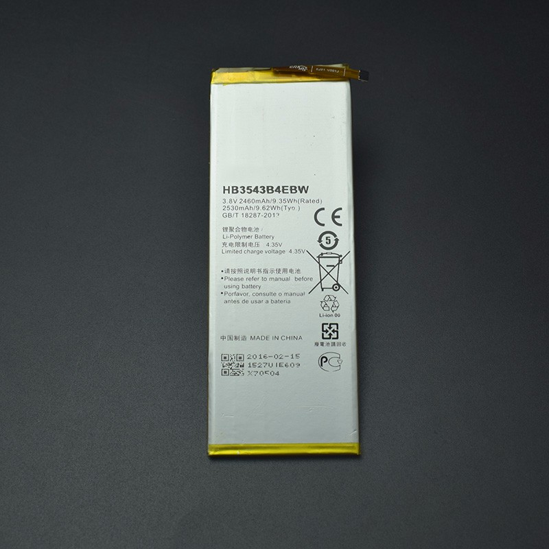 For Huawei P7 battery HB3543B4EBW 2460Mah Battery replacement li-battery for Huawei Ascend P7 Android Smart Phone Free Shipping