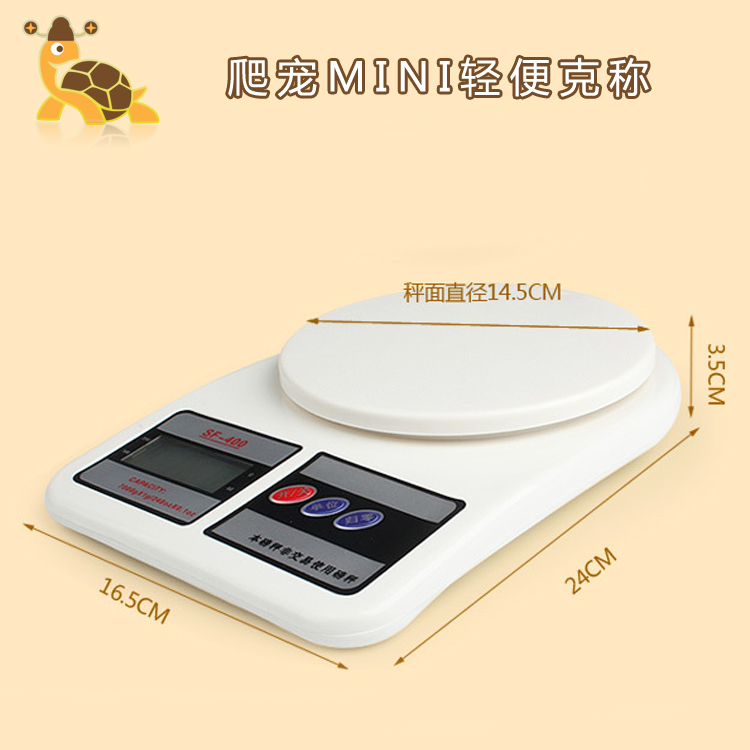High precision mini baking scale small turtle scales for Best kitchen scale for baking