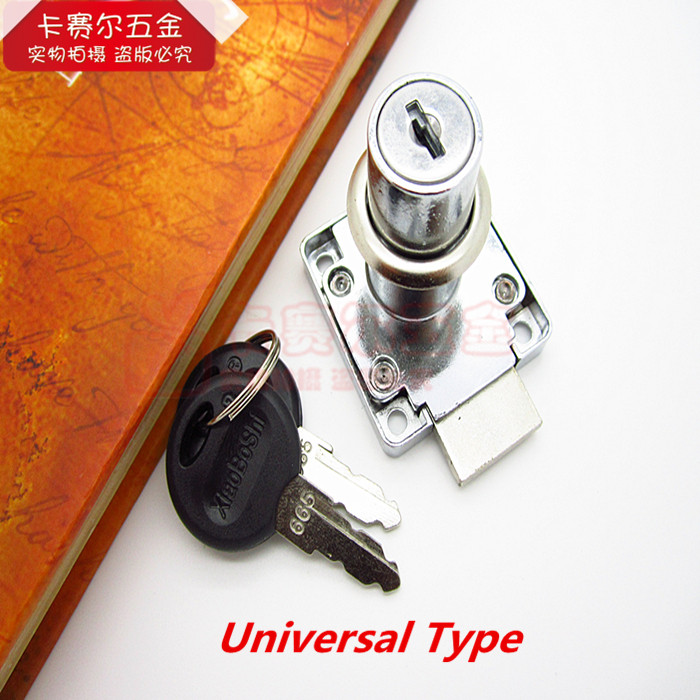 Top quality furniture cabinet desk drawer locks with two keys(China (Mainland))