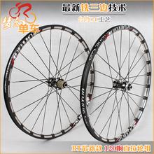 2016 newest mountain bike bicycle Milling trilateral RT XC6 XC9 front 2 rear 5 bearing japan hub super smooth wheel wheelset(China (Mainland))